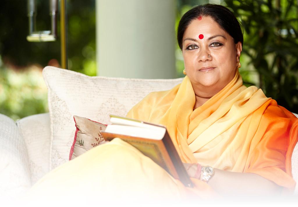 श्रीमती वसुंधरा राजे ब्लॉग