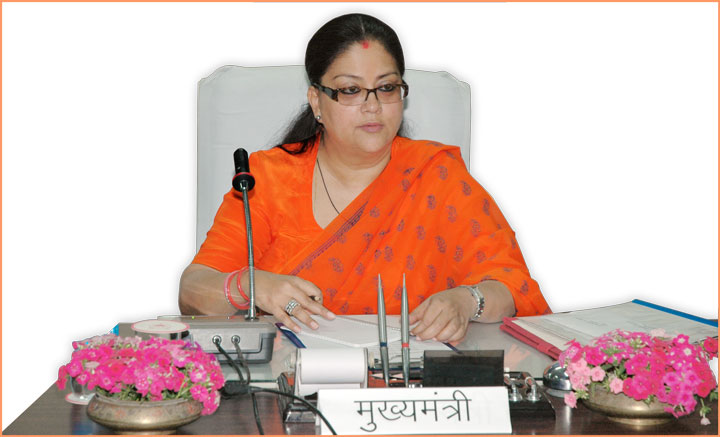 Vasundhara Raje is a renowned leader and very active in listening to people's ideas, opinions, advice and feedback. If you write your thoughts on the website of Vasundhara Raje, then your vote will provide support for the development of the state, as well as your reaction and ideas will be taken care of in making any policy.