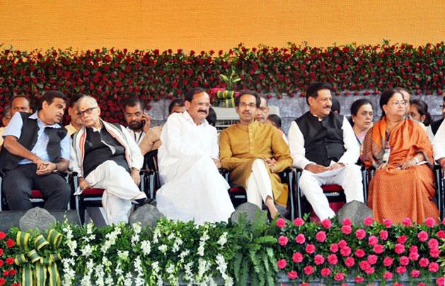 Raje Attends Oath Taking Maharashtra CM