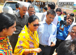 sad-ph2-bikaner_hanumangarh_banner