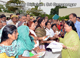 sad-ph2-bikaner_shriganganager_banner