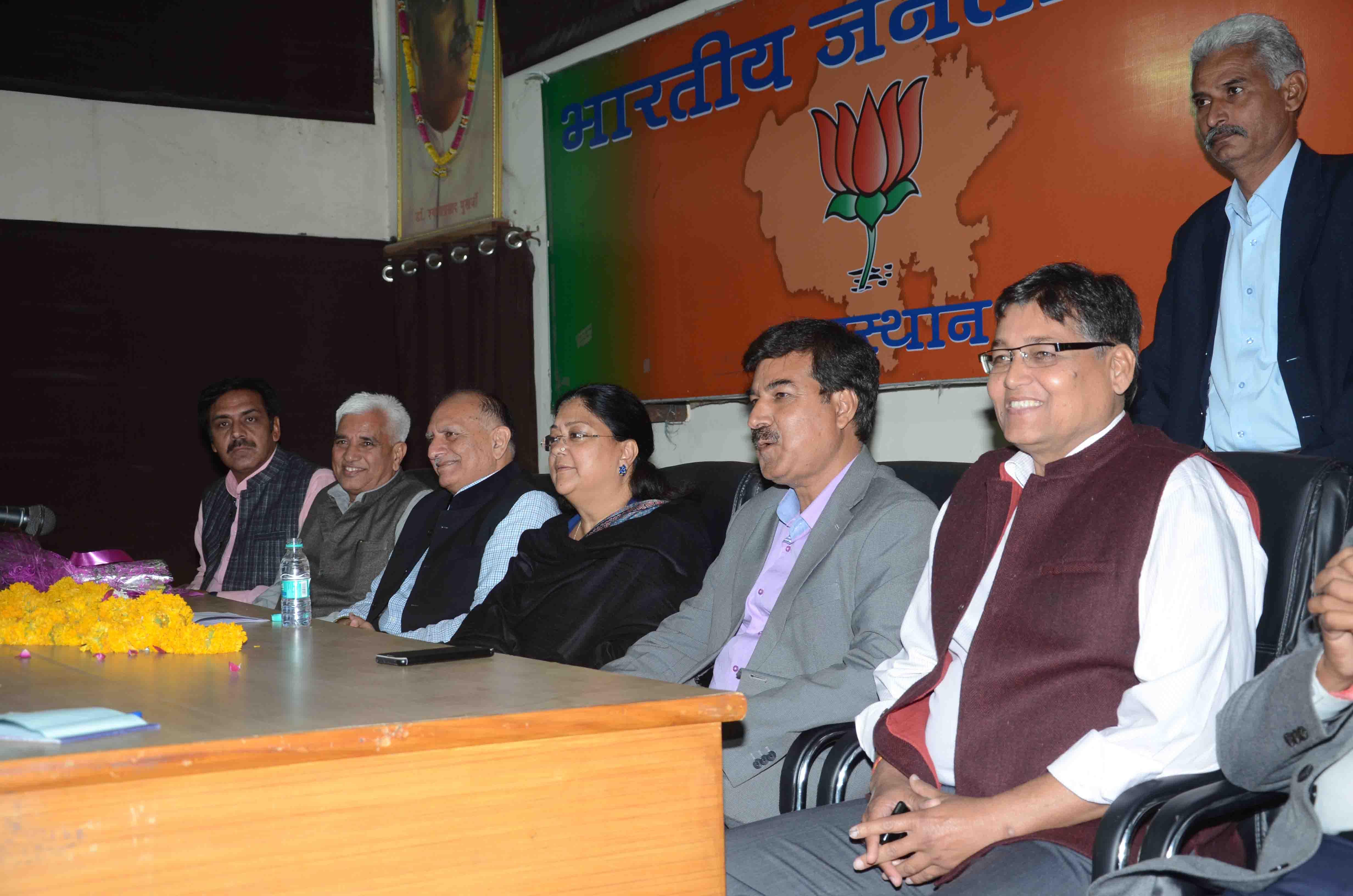 16122014 BJP Press Note photo