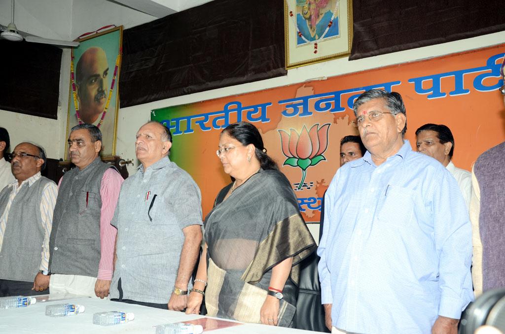 29112014 BJP Press