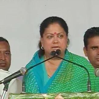 Speech at Marmi Mata