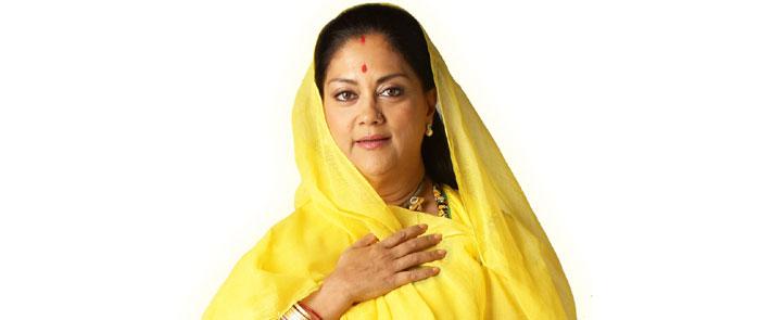 vr yellow saree mubarak2