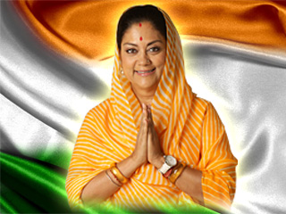 vasundhara- raje-republic day 2016