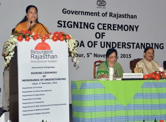 Investment in rajasthan
