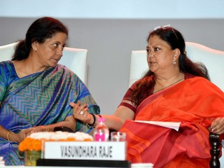resurgent rajasthan summit 2015