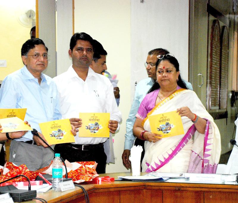 150 करोड़ रुपये खर्च होंगे नागौर शहर के विकास के लिए