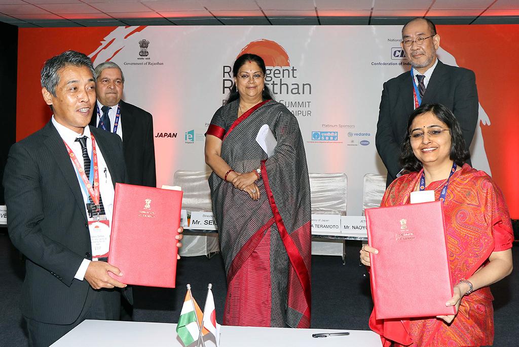 जापान और राजस्थान विकास यात्रा के हमसफर