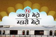 श्रीमती वसुंधरा राजे के भाषण और वीडियो