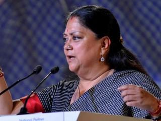 Smt. Vasundhara Raje At Resurgent Rajasthan