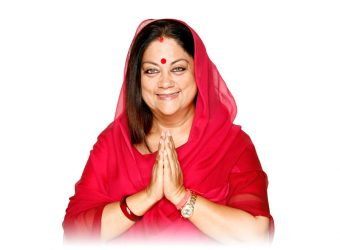 Chief Minister Vasundhara Raje greetings on Vishwakarma Jayanti