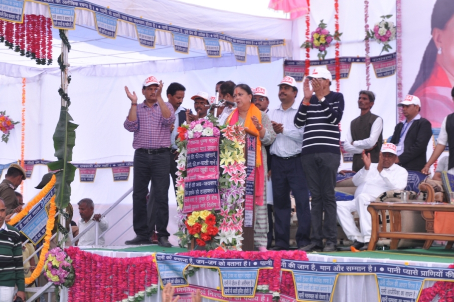 mukhyamantri jal swavlamban abhiyan scheme