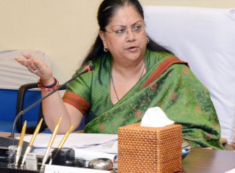 Vasundhara Raje - Nyay Aapke Dwar Campaign will be continue this year