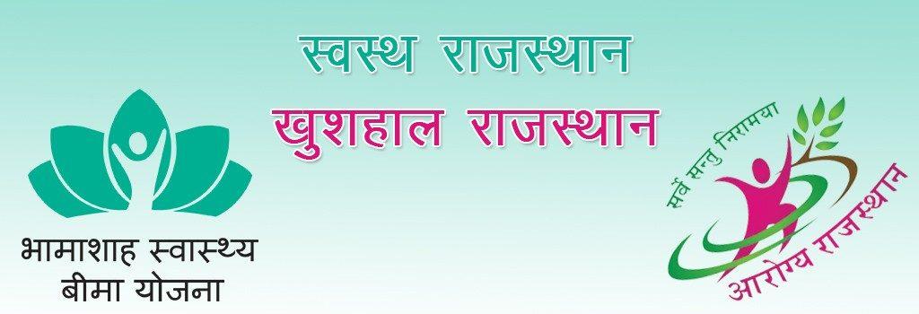 healthy rajasthan