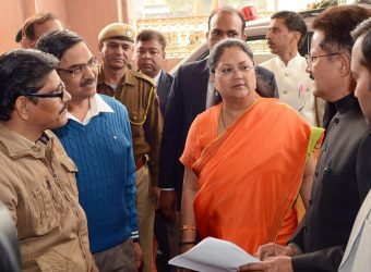 Vasundhara Raje inspected the development works