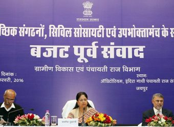 Vasundhara Raje: State Government is attempting to bring the budget more inclusive