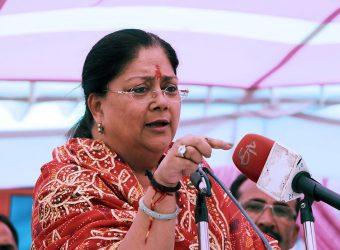 Vasundhara Raje - Jal Swavalamban Yojana important for our coming generation