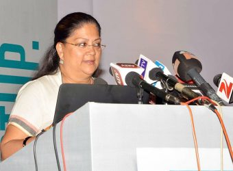 vasundhara raje speech on rajasthan it day