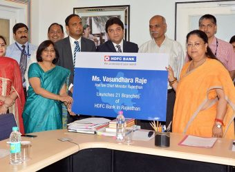 CM e-Launched 21 New Branches of HDFC Bank