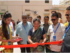 cm-udaipur-ihha-inauguration-01-04092016