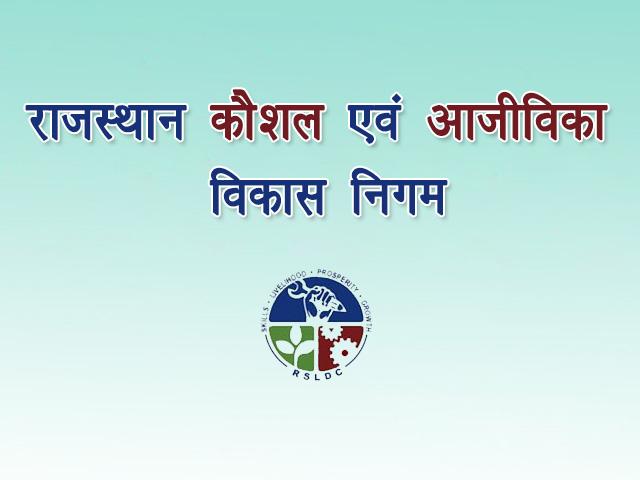 rsldc post banner