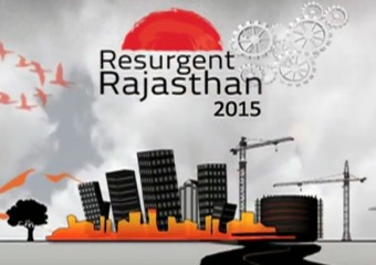 रिसर्जेंट राजस्थान सम्मेलन 2015