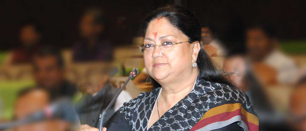 vr-budget-in-vidhansabha