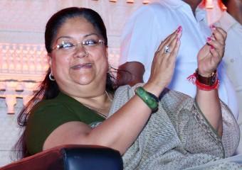 Vasundhara Raje - Let's Celebrate the Rajasthan Diwas Celebration 2016