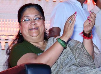 Vasundhara Raje - Let's Celebrate the Rajasthan Diwas Celebration 2016