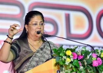 मुख्यमंत्री श्रीमती वसुंधरा राजे द्वारा भारतीय कौशल विकास कैम्पस का उद्घाटन