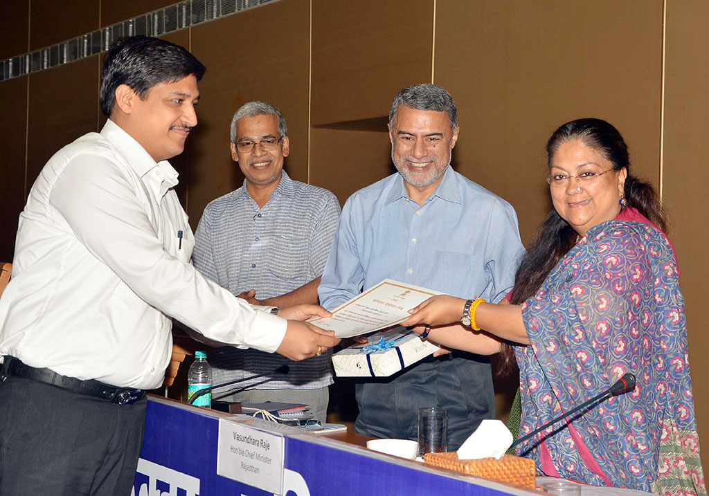 Collector-SP Conference, Chief Minister Smt. Vasundhara Raje