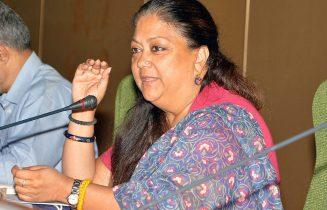 Collector-SP Conference-Vasundhara Raje
