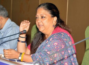 Collector-SP Conference-Vasundhara Raje