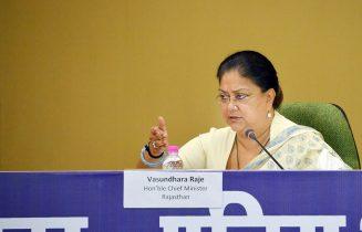 Vasundhara-raje-Collector-SP-conference