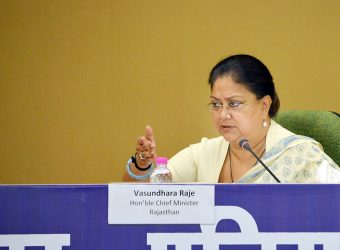 Vasundhara-raje-Collector-SP-conference
