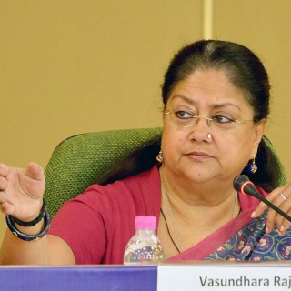 AAA Programme to be Scaled-up in Other Districts