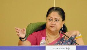 Vasundhara Raje AAA Programme