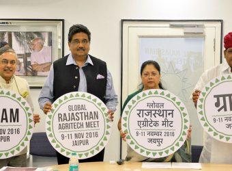 Global Rajasthan Agritech Meet
