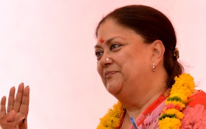 Chief Minister Vasundhara Raje arrived in Dubai on Friday.
