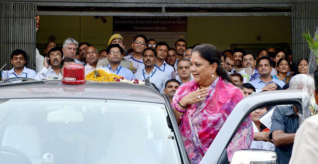 Vasundhara Raje - Corruption in government schemes virus will not enter