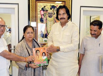 CM released a booklet Ratangarh development of constituency