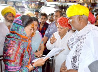 CM raje Offered at Shri Charbhujaji temple
