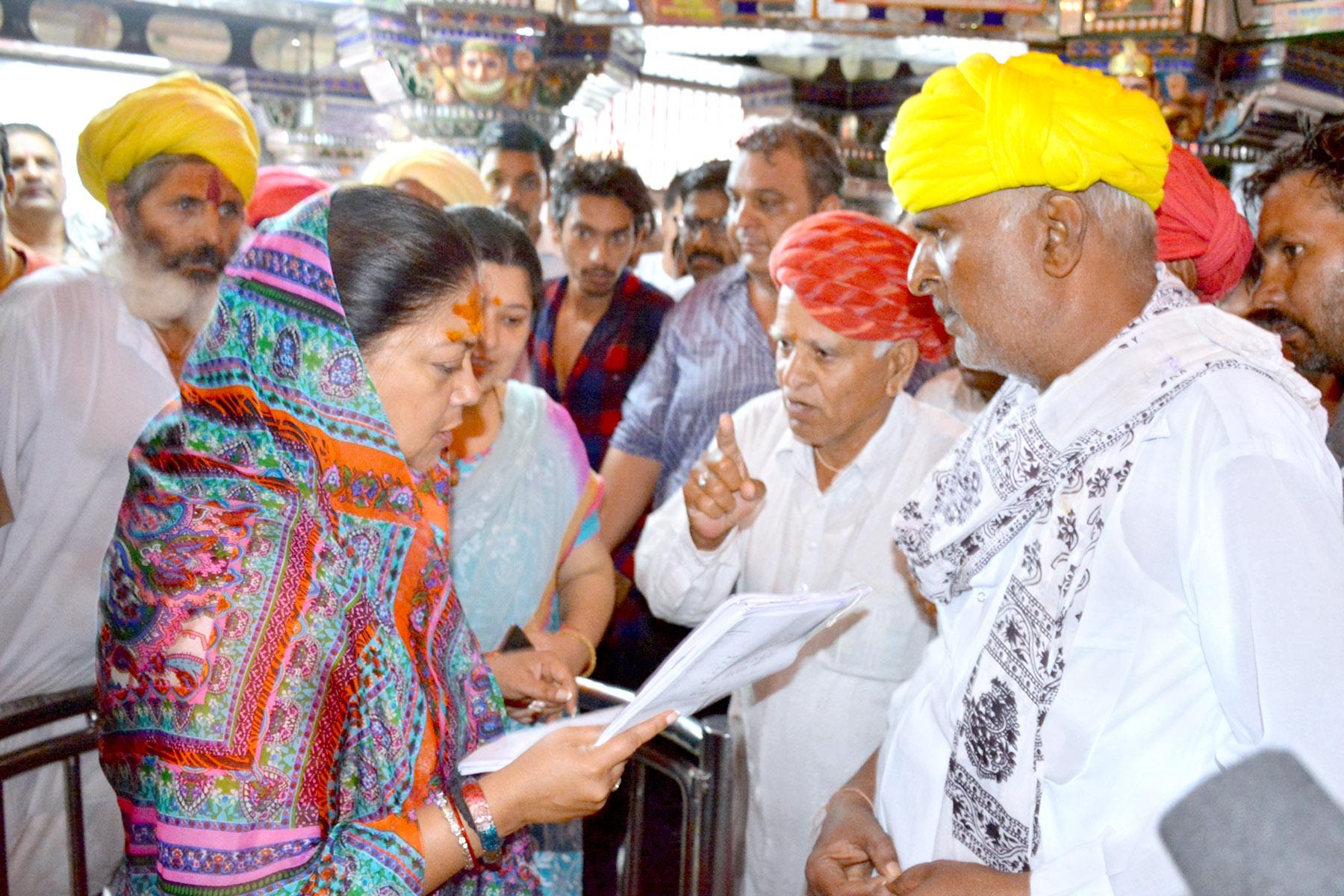 CM raje Offered at Shri Charbhujaji temple