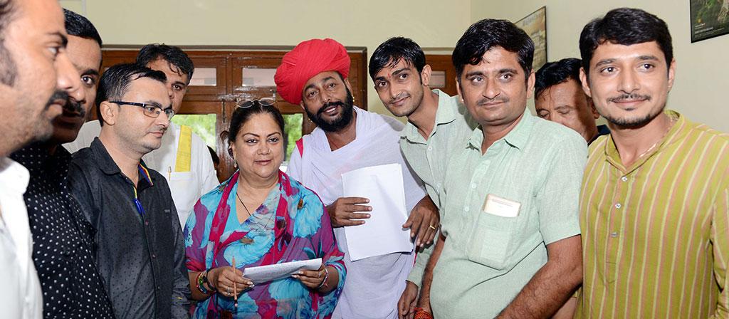Rajasthan Government - Apka Zila Apki Sarkar