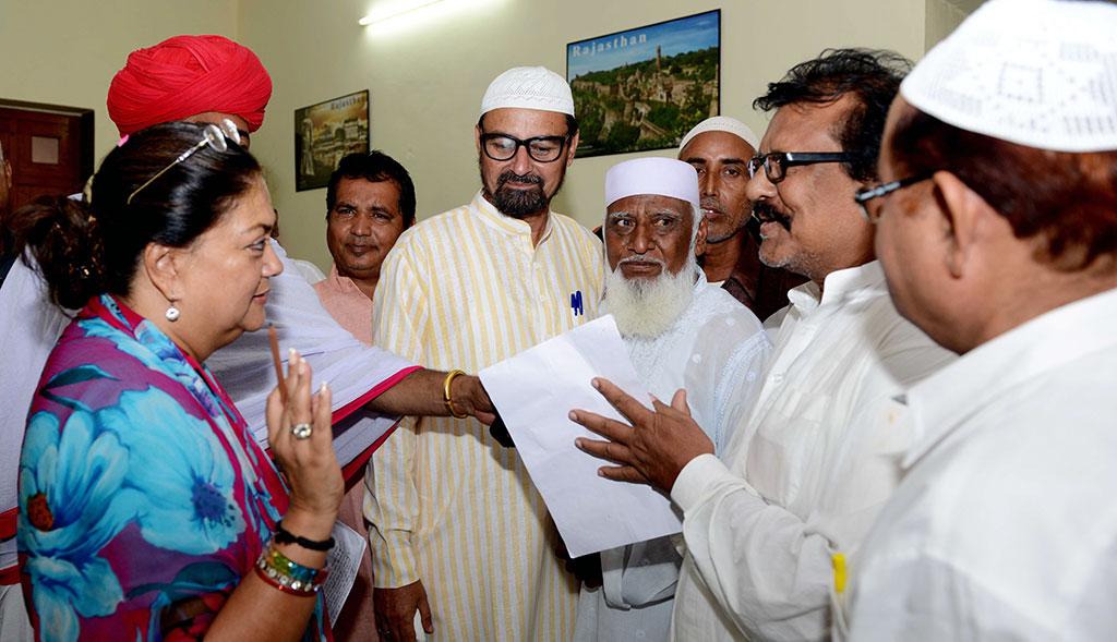 Vasundhara Raje - Rajasthan Government