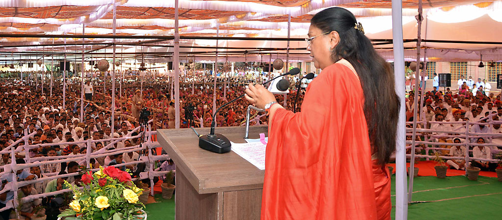 barmer day2vasundhara raje24oct2015_slide2