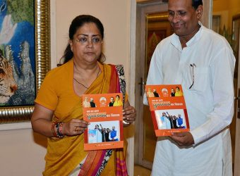 chief minister book launch sujangarh
