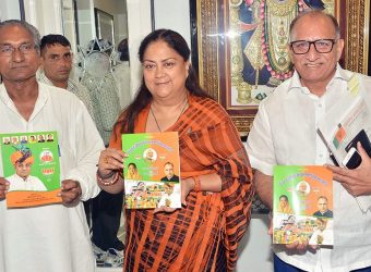 chief minister launches book